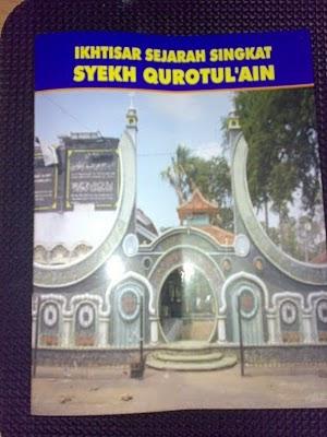 GERBANG MAKAM SYEKH QURO